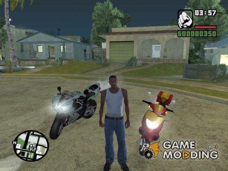 Мотоциклы приближенные к игровым аналогам for GTA San Andreas