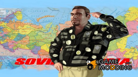 Загрузочный экран Россия в Америке для GTA 4