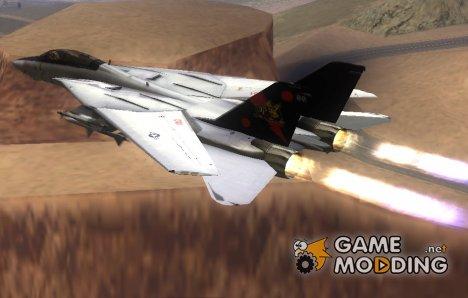 Grumman F-14B Bombcat for GTA San Andreas