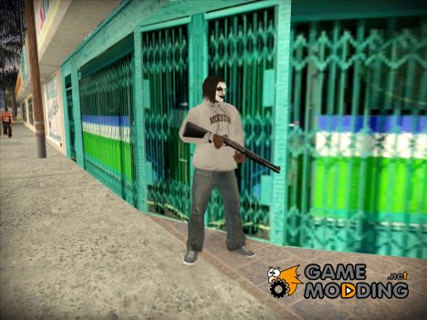 Дробовик for GTA San Andreas