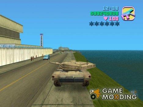 Вращать башню Rhino мышкой for GTA Vice City