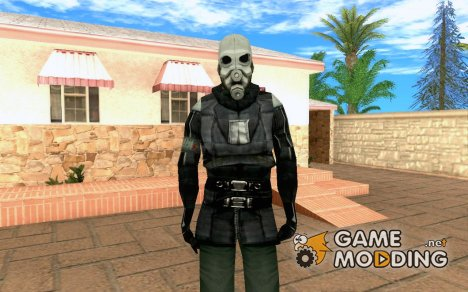 Combine Soldier (MetroPolice) for GTA San Andreas