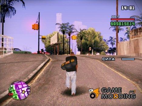 Оригинальные анимации GTA V для GTA San Andreas