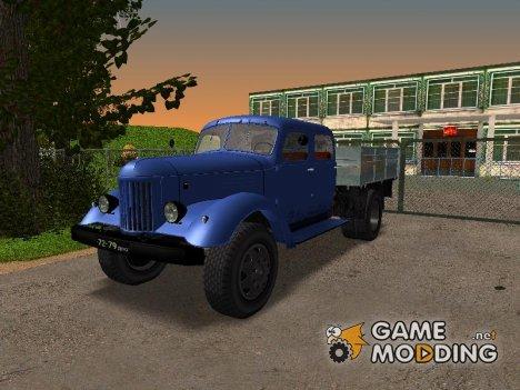 ЗиЛ 164 Бортовой для GTA San Andreas