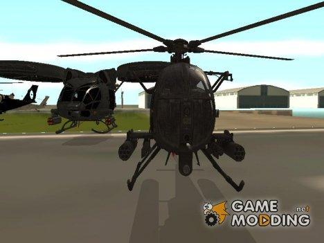 Пак воздушного транспорта от Seymur' а для GTA San Andreas