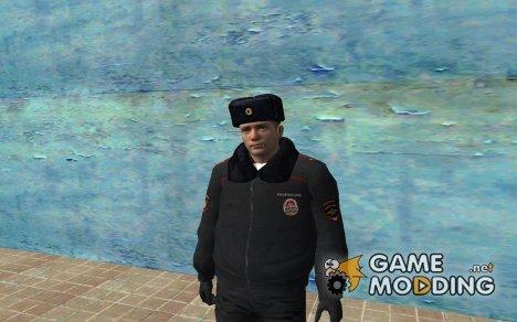 Сотрудник ППС в зимней форме v.1 для GTA San Andreas
