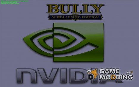 Загрузочные картинки в стиле Bully Scholarship Edition + бонус! для GTA San Andreas