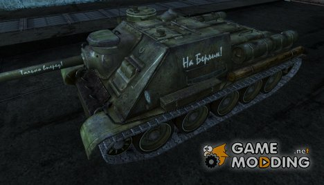 СУ-100  VakoT for World of Tanks