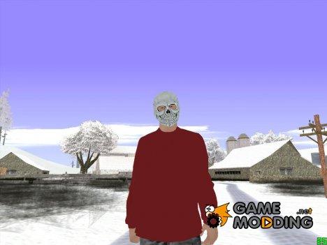 Skin GTA Online в маске и красной кофте for GTA San Andreas