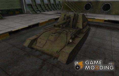 Шкурка для СУ-122А в расскраске 4БО для World of Tanks