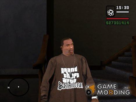 Фирменная коричневая for GTA San Andreas