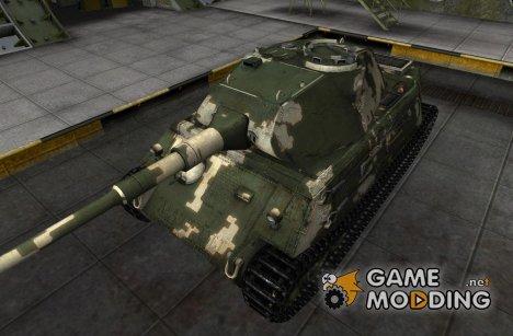 Шкурка для VK4502(P) Ausf. A для World of Tanks