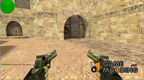 Лазерное и огнестрельное оружие для Counter-Strike 1.6