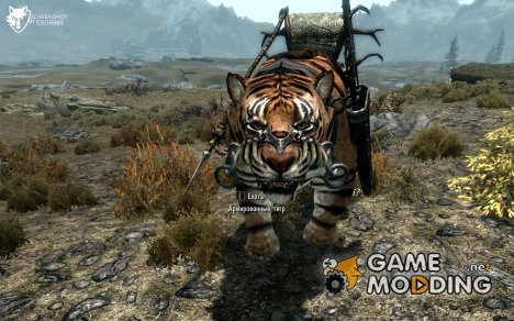 Summon Big Cats Mounts and Followers 2.2 for TES V Skyrim