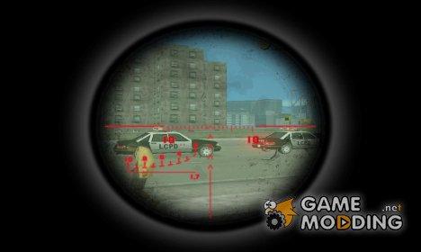 Новый снайперский прицел for GTA 3