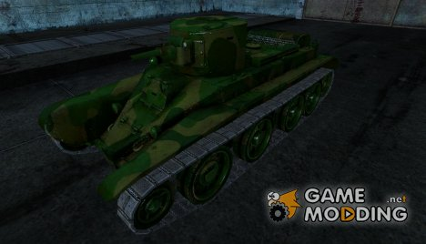 БТ-2 for World of Tanks