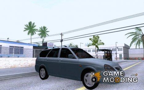 Ваз 2171 Рестайл for GTA San Andreas