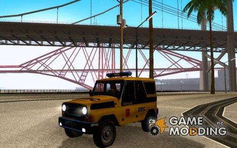 УаЗ-Хантер Служба ППС для GTA San Andreas