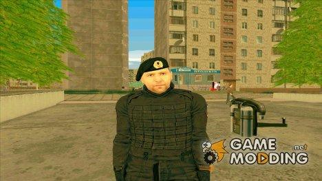 Скинпак сотрудников ОМОНа для GTA San Andreas