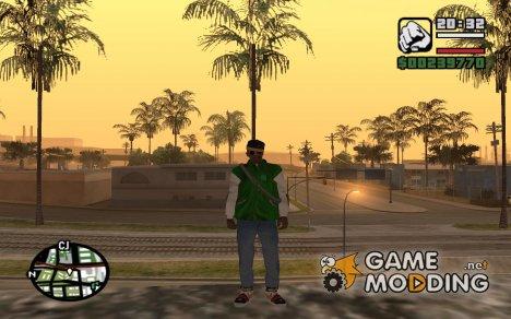 Пак модной одежды v2 для GTA San Andreas