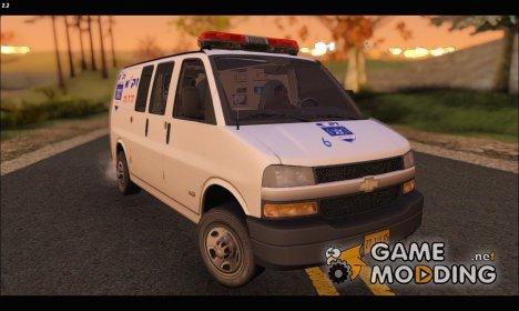 Chevrolet Savana Ambulance Israeli for GTA San Andreas
