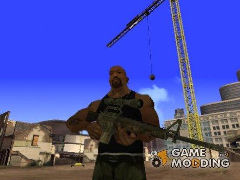 M16S для GTA San Andreas