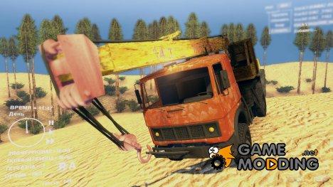 МАЗ 509 Автокран(оранжевый с ржавчиной) для Spintires DEMO 2013