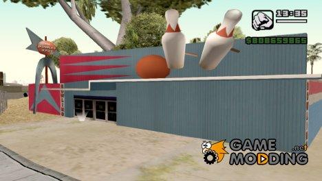 Играть в боулинг для GTA San Andreas