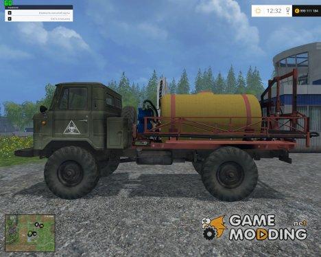 ГАЗ-66 Sprayer for Farming Simulator 2015