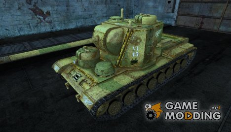 Шкурка для КВ-5 for World of Tanks