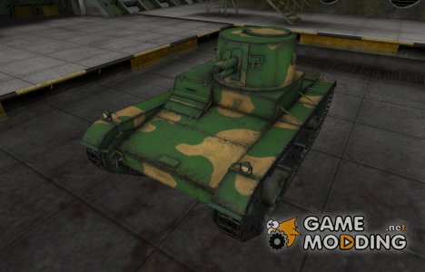 Китайский танк Vickers Mk. E Type B for World of Tanks