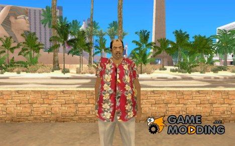 Рикардо Диаз для GTA San Andreas