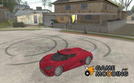 Drift mod для GTA San Andreas
