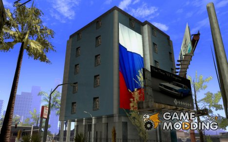 Российское посольство в Сан андреас for GTA San Andreas