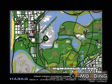 Карта в реальном времени для GTA San Andreas