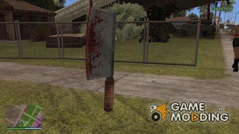 Новое оружие for GTA San Andreas