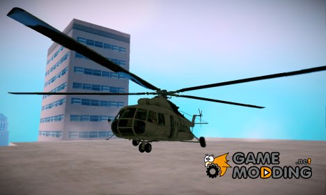Mil Mi-8 Hip for GTA San Andreas