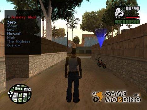 Мод Гравитация для GTA San Andreas