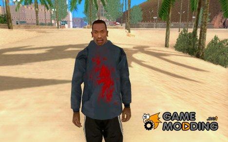 Кровавая Ветровка для GTA San Andreas