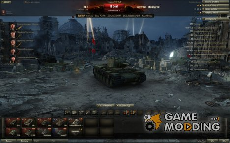Танки в ангаре в 2 ряда для World of Tanks
