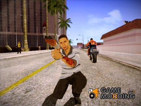Aztec 2 (GTA V) для GTA San Andreas