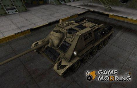 Отличный скин для СУ-85 для World of Tanks