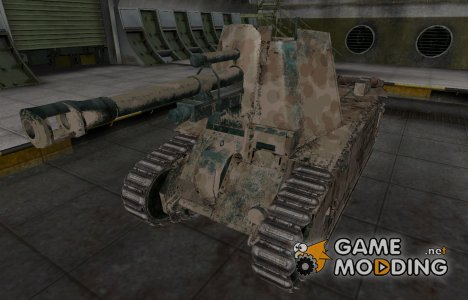 Французкий скин для 105 leFH18B2 для World of Tanks