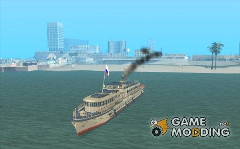 Теплоход ОМ 62 for GTA San Andreas
