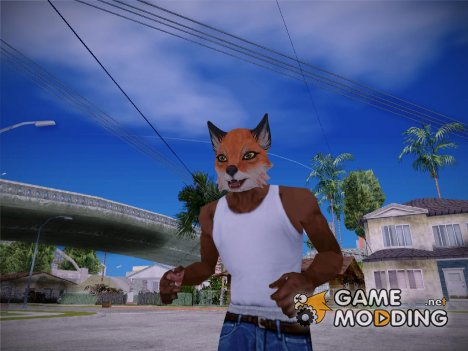 Fox mask (GTA V Online) для GTA San Andreas