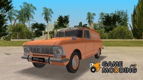 Москвич 434 for GTA Vice City