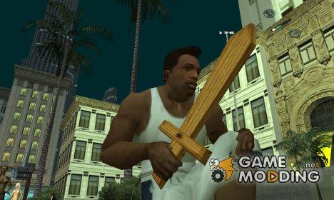 Деревянный меч для GTA San Andreas