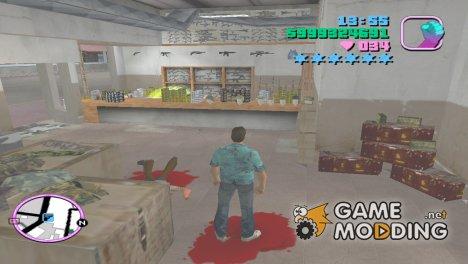 Health для GTA Vice City