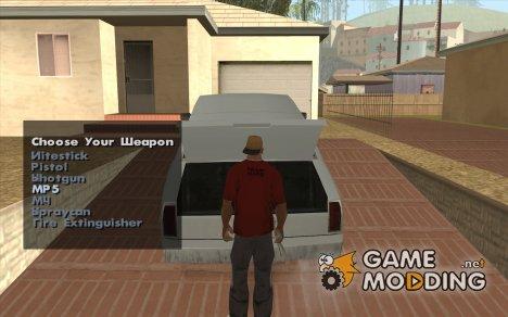 Оружие в багажнике for GTA San Andreas