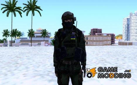 Спецназ Беркут for GTA San Andreas